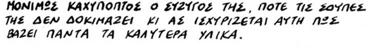 Kόμικ