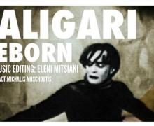 Caligari Reborn Title